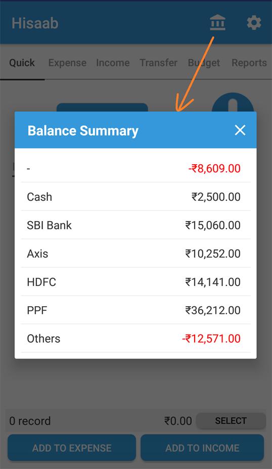 Hisaab android app balance summary